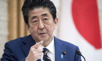 Lên án Luật an ninh Hong Kong, Nhật Bản yêu cầu hủy bỏ chuyến thăm của Tập Cận Bình