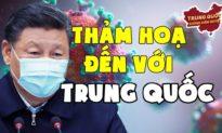 [Điểm tin] Thảm Hoạ Đến Với Trung Quốc | Có Đến 2.2 Triệu Người Nhiễm Virus Corona? | TQKKD