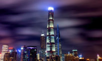 Tòa tháp cao nhất Thượng Hải biến thành 'Hoa Quả Sơn Thuỷ Liêm Động', dột từ tầng 50 xuống tầng 9