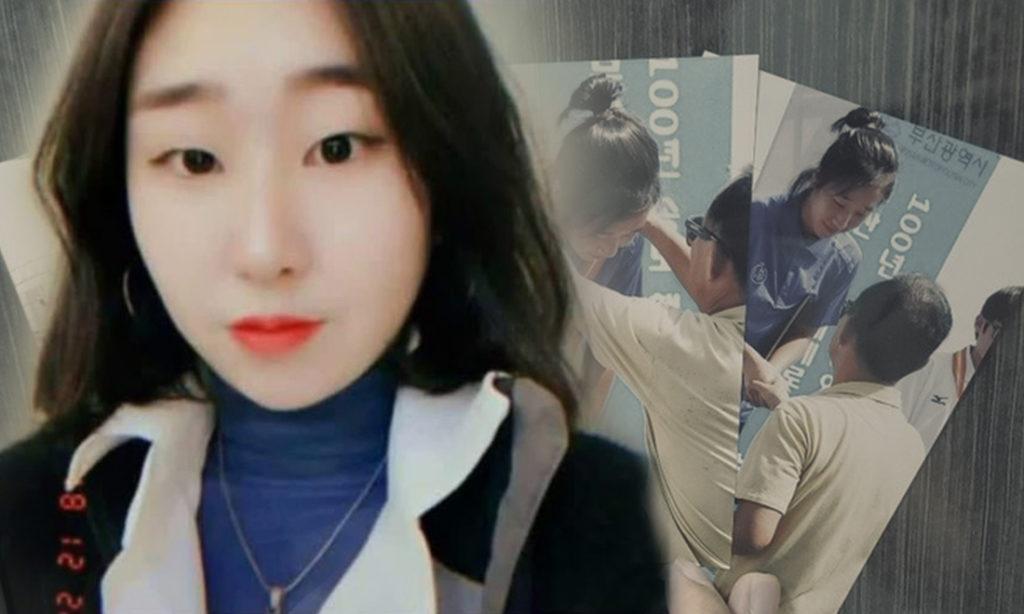 Cuộc sống như địa ngục của nữ VĐV Hàn Quốc tự tử vì bạo hành