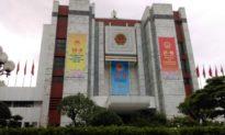 Khám xét khẩn cấp thành viên giúp việc và lái xe của Chủ tịch Hà Nội