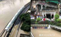 Trùng Khánh hứng chịu lũ lớn nhất 40 năm, ngồi tàu hỏa mà ngỡ lướt thuyền trên sông