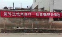 Viện KHXH Trung Quốc tuyên bố 5 năm tới sẽ thiếu 130 triệu tấn lương thực, truyền thông Hong Kong nói: e không quá nửa năm