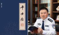 Cuốn sách của quan chức cấp cao hé lộ về nạn rửa tiền và tham nhũng ở Trung Quốc