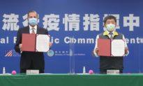 Hoa Kỳ, Đài Loan ký Thỏa thuận đánh dấu Hợp tác Y tế song phương