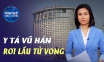 Nữ y tá Vũ Hán tử vong vì rơi xuống từ tòa nhà cao tầng | Trung Quốc Tiêu Điểm
