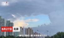 Bầu trời Bắc Kinh xuất hiện mây hình 'ngón tay', cư dân mạng liên tưởng tới ngón giữa của Thủ tướng Lý Khắc Cường