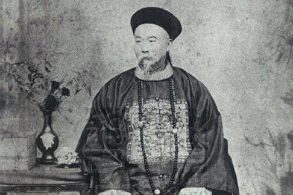 Thuật xem tướng của Tăng Quốc Phiên
