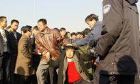 ĐCSTQ kích động toàn dân tham gia đàn áp Pháp Luân Công, 'báo cáo nhận tiền thưởng'