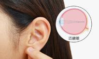 Ấn 3 huyệt sau ở tai để giúp cải thiện thị lực