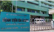 Tiếp tục cách ly y tế không xác định thời hạn với bệnh viện Đà Nẵng từ hôm nay (11/8)