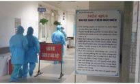 Ca tử vong thứ 17 ở Việt Nam: Bệnh nhân 431