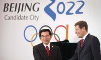 Nhóm người Duy Ngô Nhĩ kêu gọi dời Thế vận hội mùa đông năm 2022 khỏi Bắc Kinh