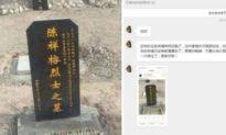 Quốc gia cơ mật? Phát hiện bia mộ bị nghi ngờ là của lính Trung Quốc thiệt mạng trong cuộc xung đột Trung - Ấn