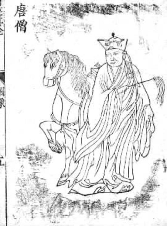 Việc hoàng đế Nhật phái các tăng nhân đến nhà Đường đã tăng cường giao lưu văn hóa giữa hai vùng đất, trà và phương pháp uống trà bắt đầu được truyền vào Nhật Bản (Wikipedia)