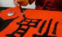 Nội hàm của chữ Hán sau khi bị đơn giản hóa đã biến dị như thế nào?