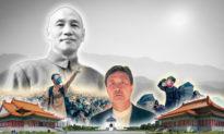 """Còn một """"Trung Quốc mộng"""" nữa: Phản công Đại Lục, phục hưng Trung Hoa"""