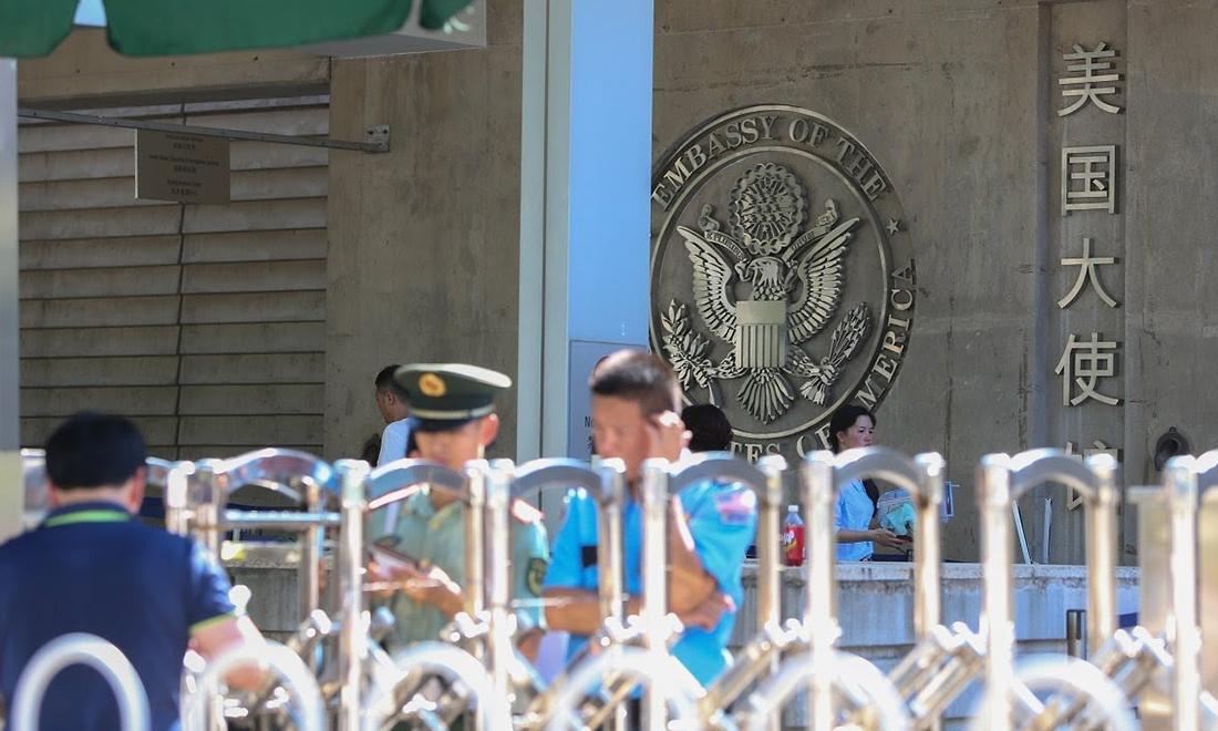 Huy hiệu của Đại sự quán Mỹ tại Bắc Kinh xóa chữ 'Trung Quốc', ông Pompeo gọi Đài Loan là 'quốc gia'