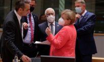 Quỹ phục hồi của Liên minh châu Âu hay 'cái cớ' để duy trì chi tiêu chính trị cồng kềnh?