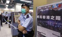 Hong Kong đã mất hoàn toàn, những 'hồng nhị đại' đi đâu về đâu?