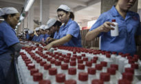 Công ty 'đắt giá nhất' Trung Quốc đang bị giám sát vì nghi ngờ tham nhũng