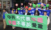 Chính phủ Mỹ phân tách Trung Quốc và ĐCSTQ khiến Bắc Kinh lo sợ