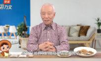 Danh y Hồ Nãi Văn: 3 cách để phòng tránh dịch COVID-19