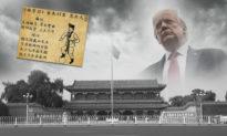 """Dự ngôn Thôi Bối Đồ về Trung Quốc và Mỹ năm 2020: """"Một người họ Bạch sẽ dập tắt cái họa này'"""