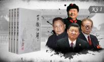Kim Dung tiểu thuyết bình khảo: Giải mã những ẩn số chính trị về ĐCSTQ trong Tiếu Ngạo Giang Hồ (Kỳ 1)
