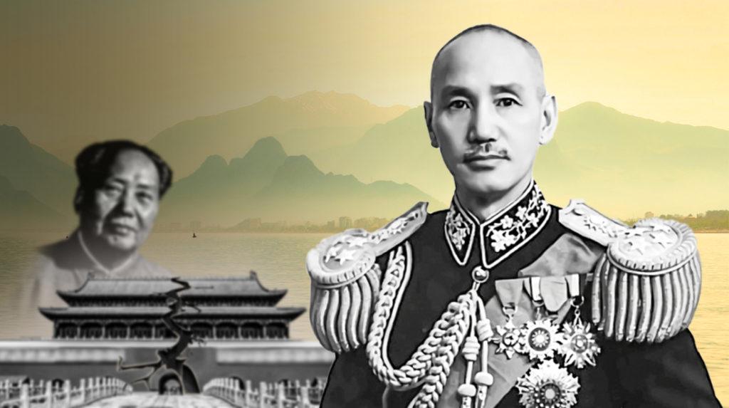 Tưởng Giới Thạch: ĐCSTQ muốn biến quốc dân thành cầm thú