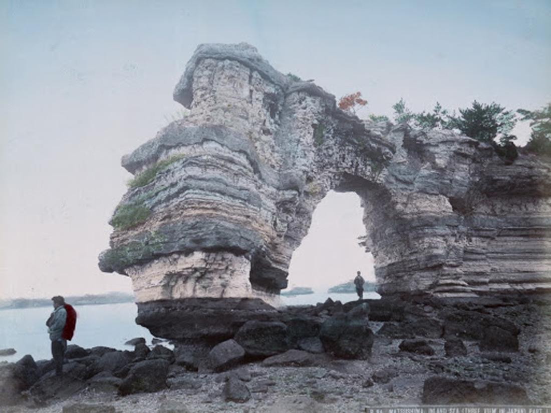 """""""Matsushima, Biển nội địa."""" (NYPL)"""