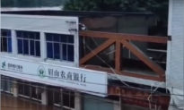 Trung Quốc: Mưa lớn không ngừng ở nhiều tỉnh, bão Higos đổ bộ vào Quảng Đông