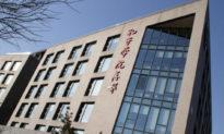 Bộ Ngoại giao Mỹ: Viện Khổng Tử là 'phái bộ nước ngoài' tuyên truyền cho ĐCSTQ