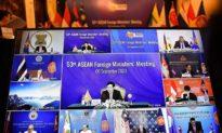 Vương Nghị chỉ trích Mỹ tại Hội nghị ASEAN, nhưng bị ông Phạm Bình Minh làm mất mặt