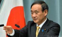 Căng thẳng Biển Đông: Nhật Bản và Việt Nam cùng thảo luận giải pháp
