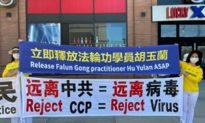 Vì sao chính quyền Trung Quốc trở thành một tập đoàn 'bắt cóc chuyên nghiệp'?