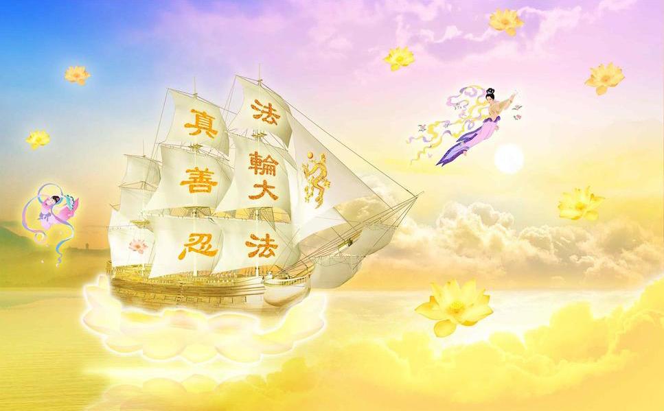 Một người đệ tử mở thiên nhãn nhìn thấy được ở Trường Xuân trên không có một chiếc thuyền lớn màu vàng, lúc ẩn lúc hiện, kim quang lóng lánh...