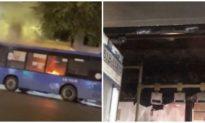 Xe buýt ở TP. HCM bốc cháy ngùn ngụt khi đang chở khách trên đường