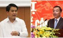 Bãi nhiệm ông Nguyễn Đức Chung, Hà Nội sẽ họp bầu tân chủ tịch thành phố