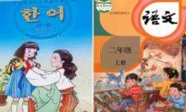Bê bối 'diệt Nội Mông' chưa yên, chính quyền Trung Quốc lại ra tay với tộc người Triều Tiên