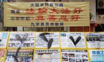 Tài liệu Pháp Luân Công bị phá hoại tại nhiều địa điểm ở Hong Kong