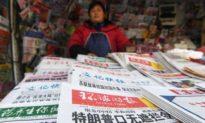 Chính phủ Úc chống lại các hoạt động tuyên truyền lừa đảo ở nước ngoài của Bắc Kinh