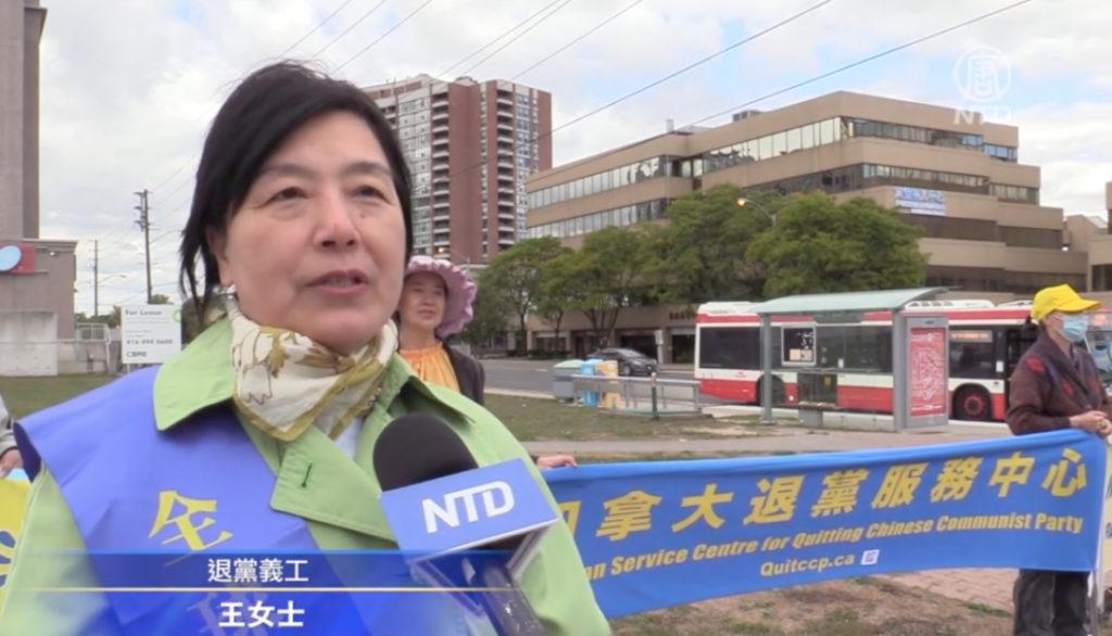 Người Trung Quốc tại Canada chủ động làm 'tam thoái'