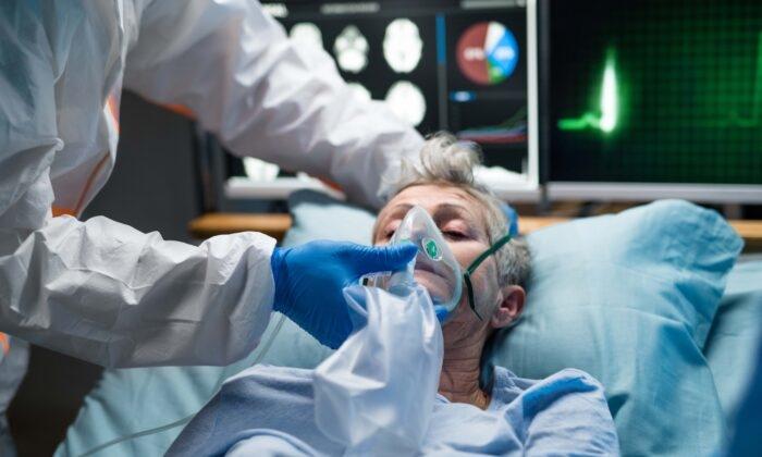 Điều trị COVID-19: Bắt đầu thử nghiệm lâm sàng đối với thuốc dạng hít