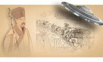 Trong thơ và họa Trung Quốc cổ đại đã từng có ghi chép về UFO