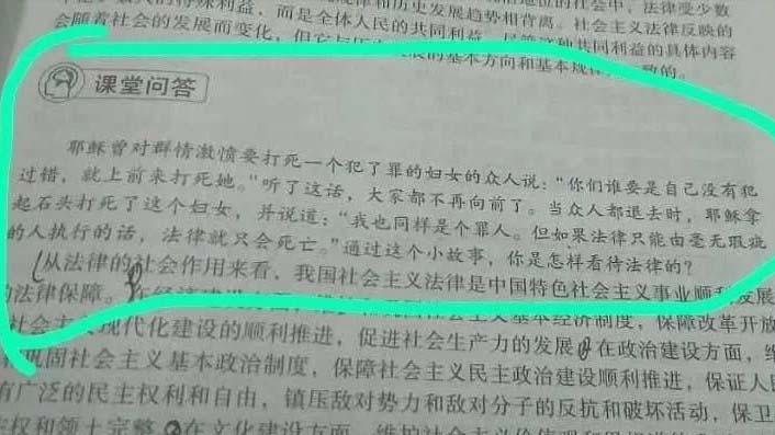 Sách giáo khoa của Trung Quốc xuyên tạc