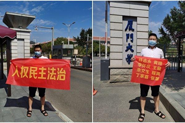 Người Trung Quốc giăng biểu ngữ yêu cầu chính quyền hạ đài