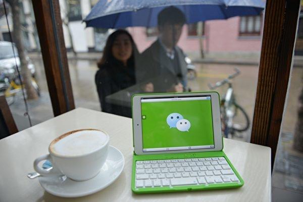 Bộ Tư pháp Hoa Kỳ kháng cáo Thẩm phán California đình chỉ lệnh cấm WeChat