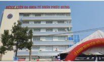 Một sản phụ ở Quảng Ngãi tử vong nghi do ngộ độc thuốc gây tê