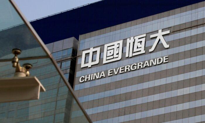 ĐCSTQ vì sao mãi chưa giải cứu Evergrande? Hiểu Trung Quốc từ câu chuyện của Evergrande